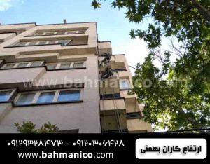 هلدینگ برادران بهمنی